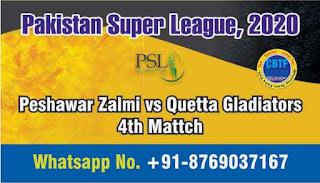 Today Match Prediction Peshawar Zalmi vs Quetta Gladiators Pakistan Super League 4th T20 100% Sure