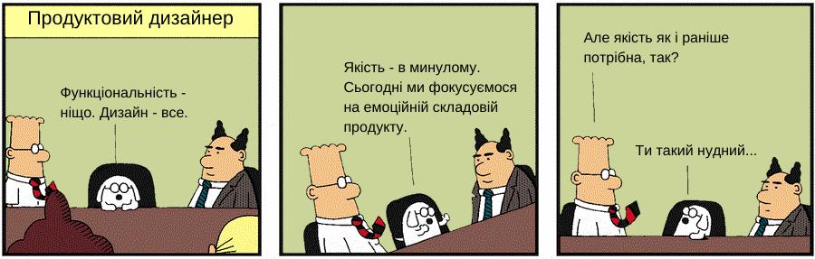 комікс