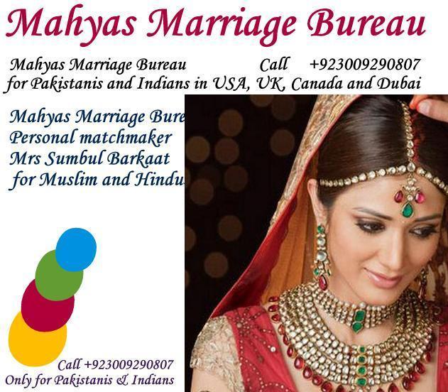 Pakistani matrimonial, muslim matrimony, sites, agency, marriage