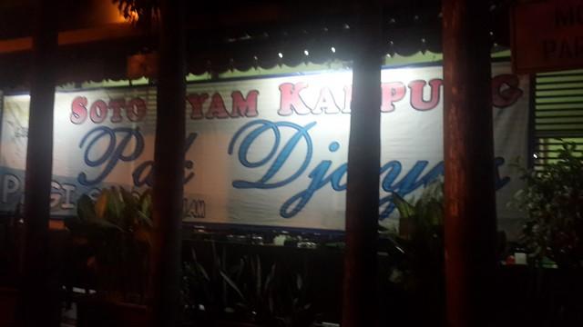 Soto Ayam Kampung Pak Djayus Manyar