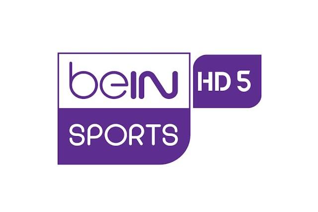 بي ان سبورت 5 بث مباشر اون لاين يوتيوب  bein Sport HD 5 live youtube