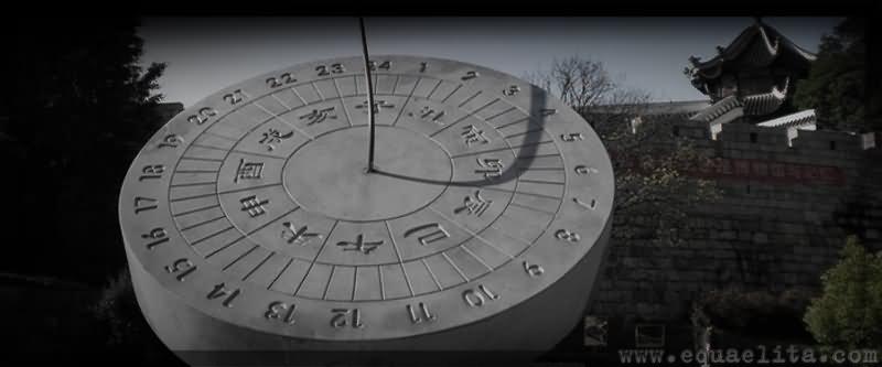 У китайцев есть солнечный календарь