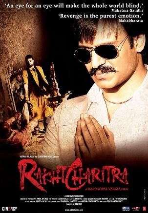 Rakhta Charitra (2010) Hindi 720p WEB-DL x264 950MB