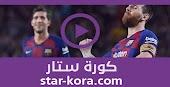 ملخص مباراة برشلونة وبلد الوليد بث مباشر كورة ستار يلا شوت اون لاين 11-07-2020 الدوري الاسباني