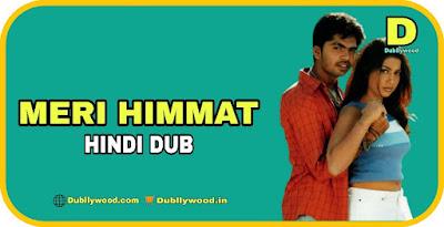 Meri Himmat Hindi Dubbed Movie