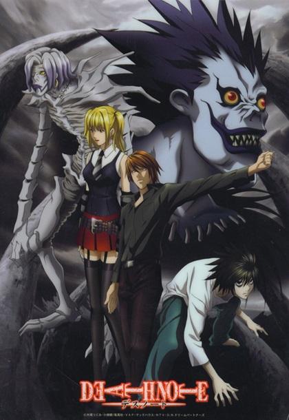 Death Note เดธโน้ต สมุดสังหาร (デスノート)