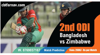 Bangladesh vs Zimbabwe Zimbabwe tour of Bangladesh 2nd ODI 100% Sure