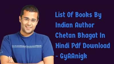 Chetan Bhagat Books   List of books by Indian author Chetan Bhagat pdf - GyAAnigk