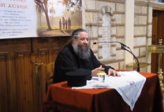 Ο π. Γεώργιος Σχοινάς στη Σχολή Γονέων, 25 Φεβρουαρίου 2018 - «Σαρακοστή και Οικογένεια»