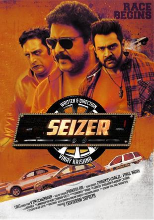 Seizer 2018 Hindi Dubbed Movie Download HDRip 720p ESub UNCUT