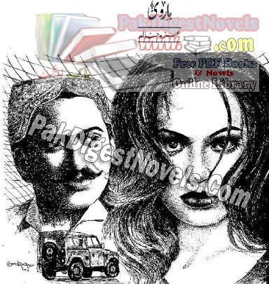 Marvi By Izza Khalid Pdf Download