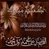 jumma mubarak dp