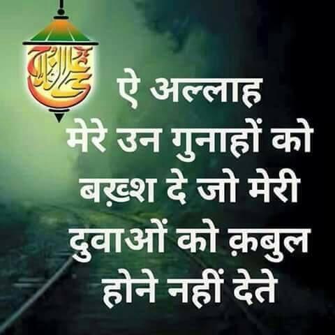 Beautiful Hindi Funny Shayari Wallpaper Free Download