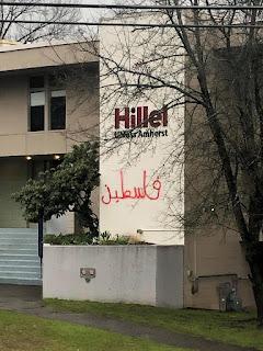 Palestine Graffiti Found On Umass Hillel Monitoring