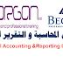 Financial Accounting &Reporting Glossary  قاموس المحاسبة و التقرير الماليين  مصطلحات محاسبية باللغة الانجليزية مع شرحها بالعربي