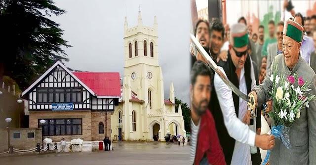 रिज मैदान पर लगेगी वीरभद्र सिंह की प्रतिमा; 'कांग्रेस' के प्रस्ताव को BJP की भी मंजूरी