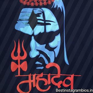 mahadev hd wallpaper, mahakal hd wallpaper, shiva hd wallpaper, lord shiva hd wallpaper