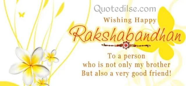 raksha bandhan english quotes