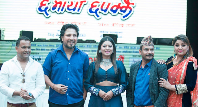 In 51 days, 'Chha Maya Chupakkai'