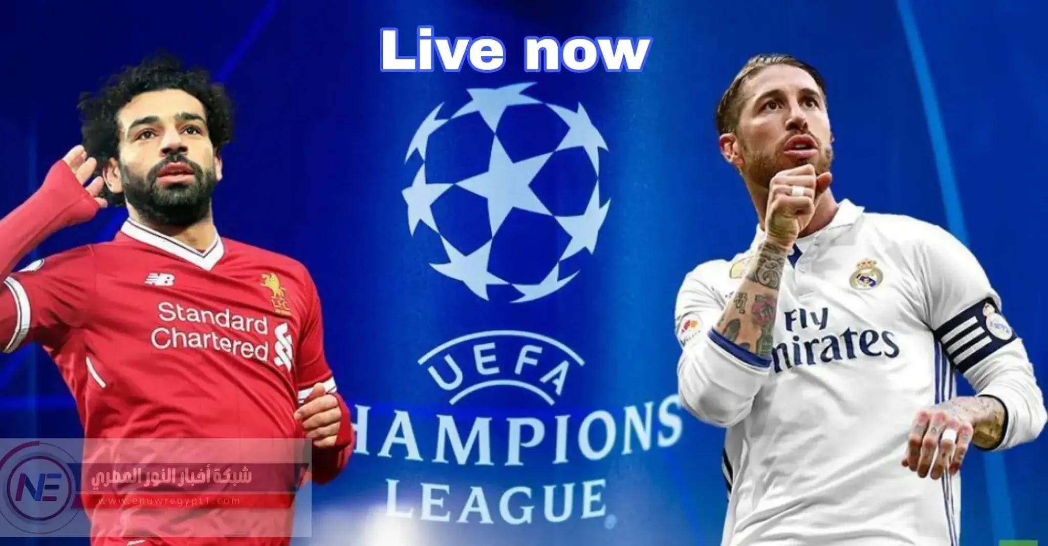 يلا شوت حصري الجديد يوتيوب.. مشاهدة مباراة ريال مدريد و ليفربول بتاريخ اليوم  14 أبريل 2021 في دورى ابطال اوروبا بجودة عالية بدون اي تقطيع نهائي بتعليق عربي
