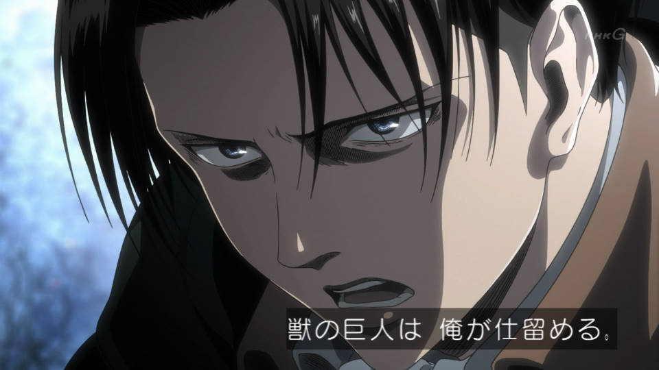 Shingeki no Kyojin Season 3 Part 2 - Episode 4