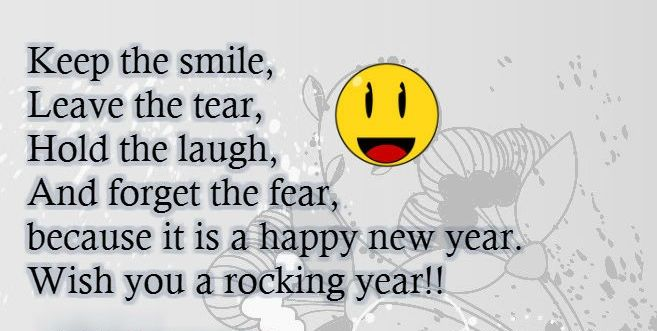 Advance Happy New Year 2018 - Wallpapers,Quotes,Wishes - 26 January ...