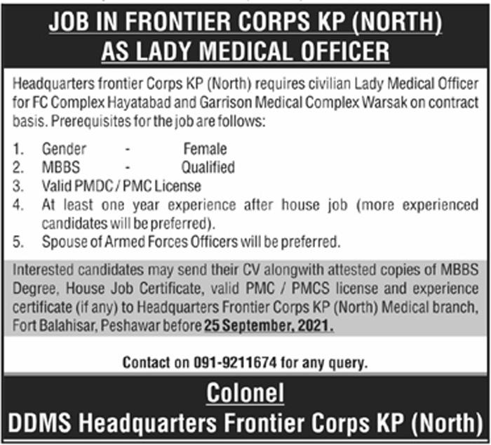 Frontier Corps FC KPK Jobs 2021 – Join FC Jobs 2021