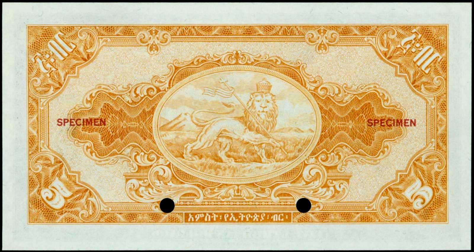 Ethiopia paper money 5 Dollars banknote 1945