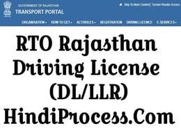 DL LLR Driving License Rajasthan