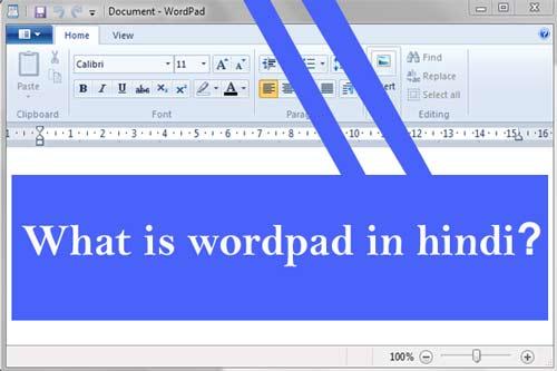 Wordpad Kya Hai