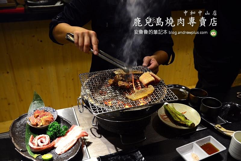 中秋節烤肉,燒烤餐廳訂位,燒烤推薦,烤肉餐廳,燒肉燒烤懶人包