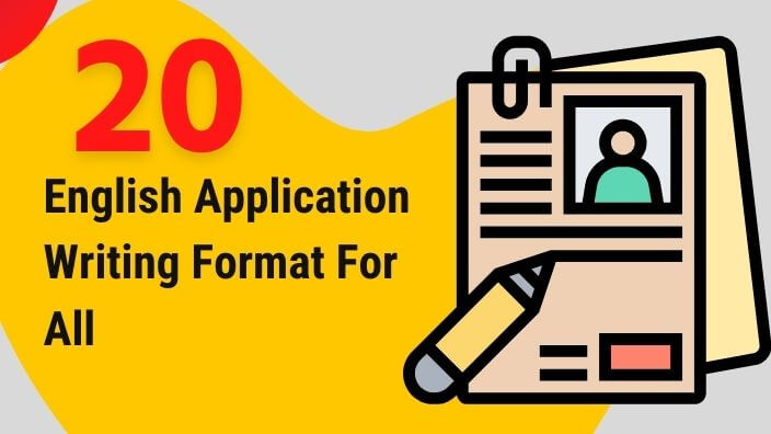 Important English Application Writing Format