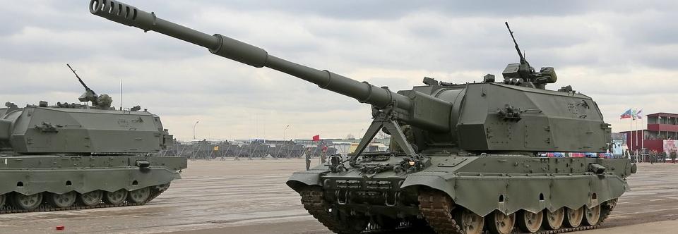 Армія РФ отримає перший дивізіон САУ 2С35 Коаліція-СВ