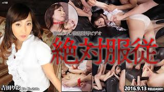 Tokyo Hot n1181