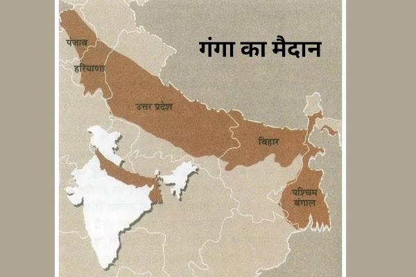 बिहार का भूगोल - geography of bihar in hindi गंगा का मैदान