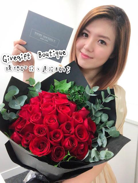【香港尚禮坊花店】提供24小時網上訂花服務