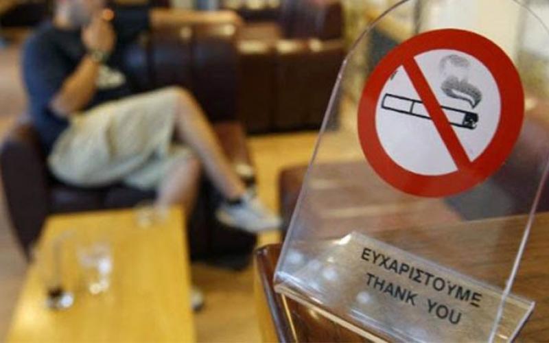 Έρχεται τριψήφιος αριθμός για καταγγελίες για τον αντικαπνιστικό νόμο