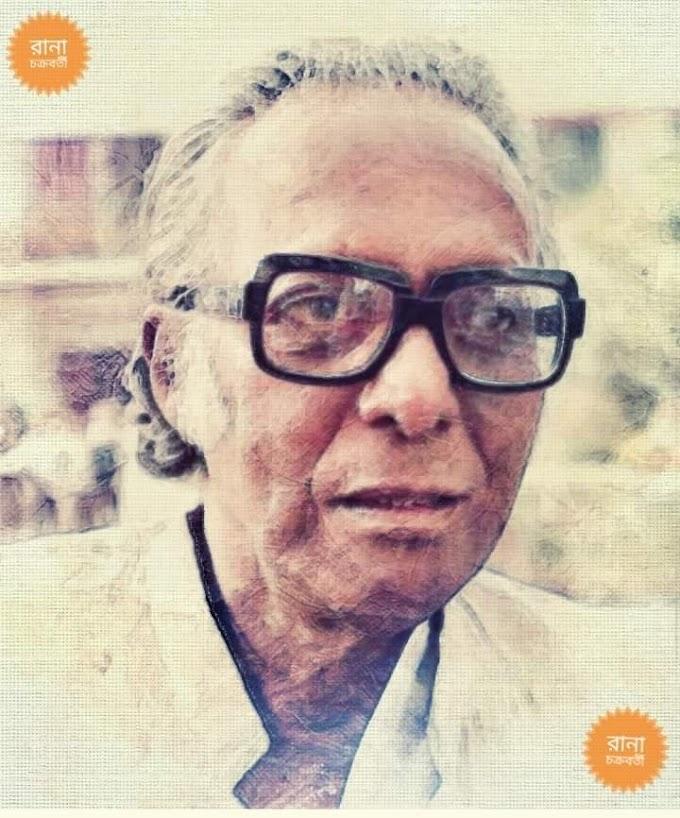 তৃতীয় ভুবন - মৃণাল সেন।। রানা চক্রবর্তী