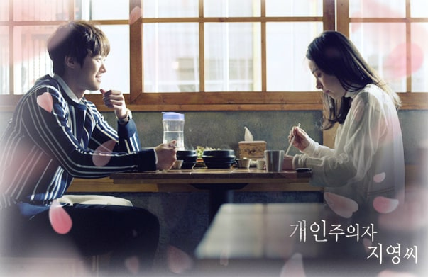 Download Individualist Ms. Ji-Young Batch Subtitle Indonesia