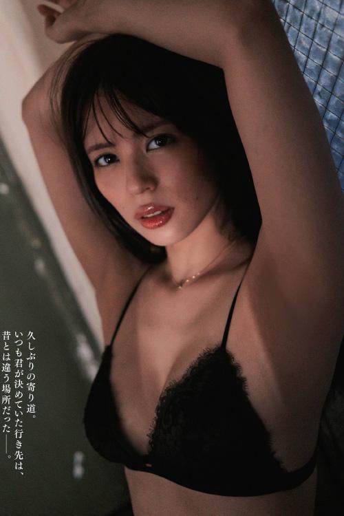 Aya Yoshizaki 吉崎綾, Weekly SPA! 2021.09.21 (週刊SPA! 2021年9月21日号)