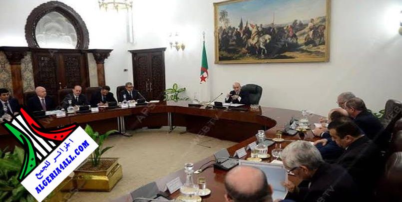 مجلس الوزراء اليوم 08-03-2020
