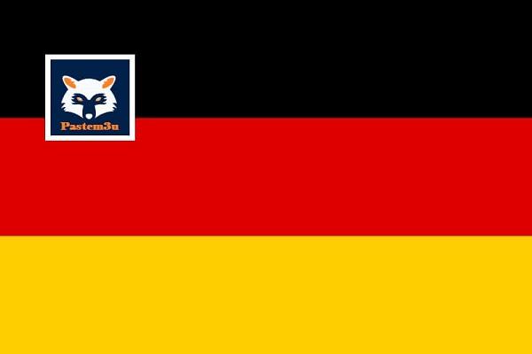 القنوات الألمانية GERMANY M3U IPTV متجددة يوميا