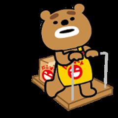 Kumanchu: Part-Time Bear