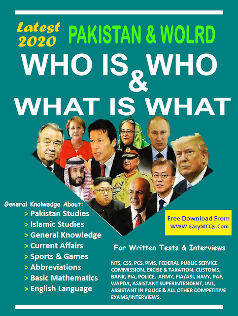 Who is Who and What is What Latest Edition