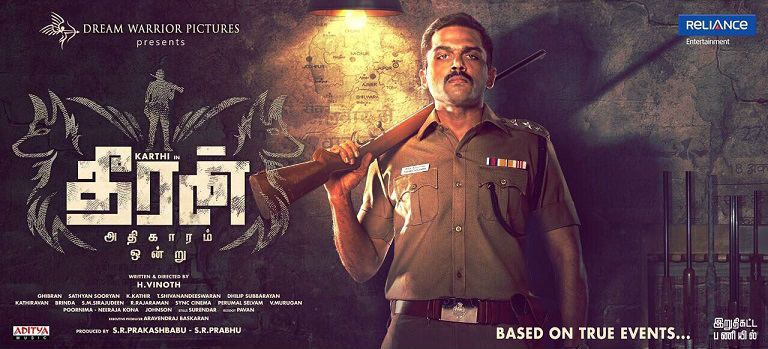 Theeran Adhigaaram Ondru (2017) Movie Watch Online