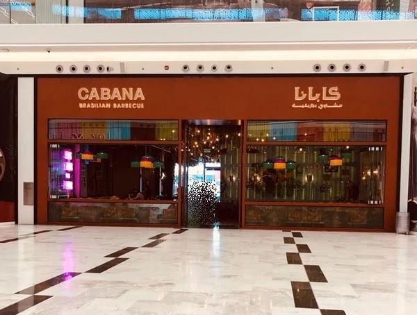 مطعم كابانا CABANA الرياض | المنيو ورقم الهاتف والعنوان