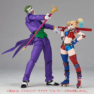 The Joker Amazing Yamaguchi Revoltech, Kaiyodo