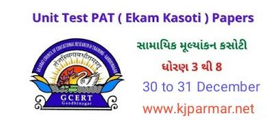 Unit Test ( Ekam Kasoti ) December 2020 Standard 3 to 8 Question Papers