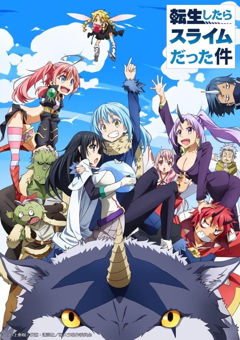 Tensei shitara Slime Datta Ken BD + OVA Subtitle Indonesia [x265]