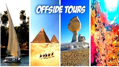 موقع اوفسايد || انواع الرحلات السياحية